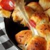 Recette de pain aux boulettes de pizza